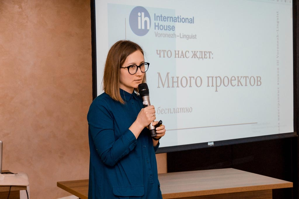 Результаты конкурса от IHVoronezh