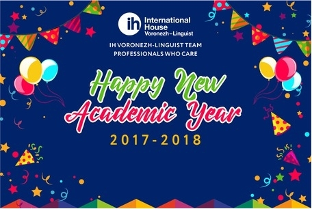 HAPPY NEW ACADEMIC YEAR