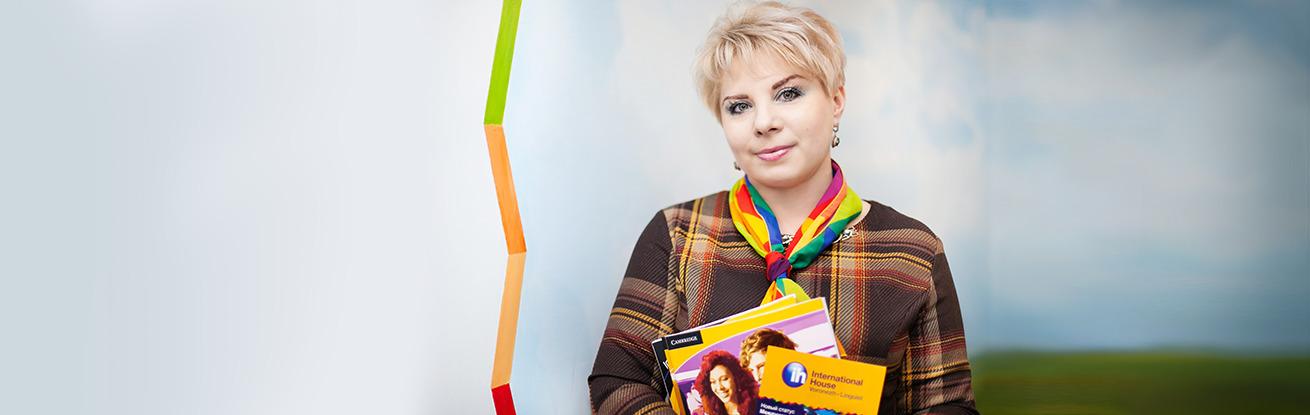 International House Voronezh-Linguist - международная языковая школа