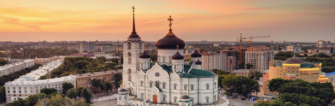 International House Voronezh-Linguist